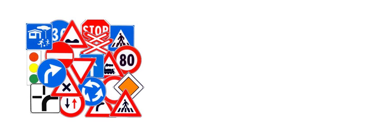 Segnaletica stradale: attività di pianificazione controllo e apposizione destinata alle attività che si svolgano in presenza di traffico veicolare. Preposti.